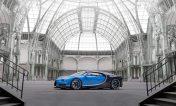 Side view of a blue Bugatti Chiron