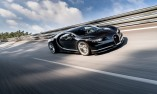 Black Bugatti Chiron race track
